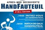 handfauteuil-550x366.jpg